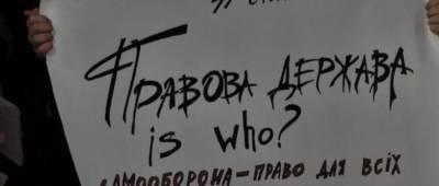 Центр Киева заполонила полиция из-за акции в поддержку Стерненко