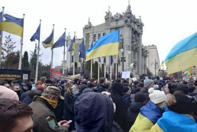 На акции против приговора Стерненко собралось около тысячи митингующих