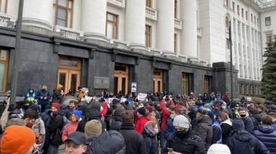 Под ОПУ началась акция в поддержку Стерненко