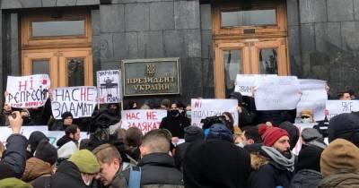 В Киеве началась акция в поддержку активиста Стерненко (фото, видео) (9 фото)