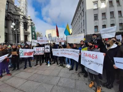 Протесты в поддержку Стерненко начались во всей Украине: фото, видео