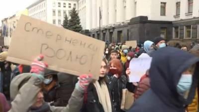 У офиса Зеленского проходит митинг в поддержку националиста Стерненко