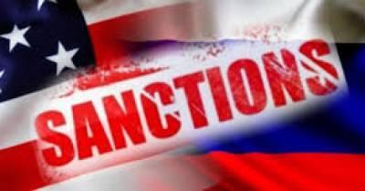 В Белом доме рассказали, когда могут появиться новые санкции против России