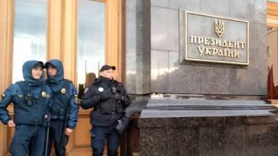Националисты Киева устроили митинг у офиса Зеленского