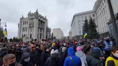 Националисты митингуют под окнами офиса Зеленского