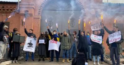 В Одессе возле СИЗО проходит акция в поддержку Стерненко (ФОТО)