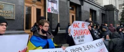 В Киеве проходит акция в поддержку Стерненко. Колонна направилась от ОПУ к Венедиктовой