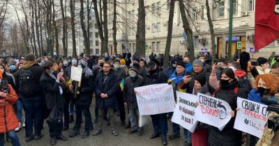 В Харькове прошла акция в поддержку активиста Стерненко (фото, видео)