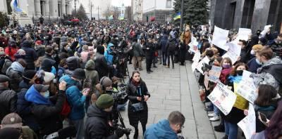 МВД Украины благодарит радикалов, требующих освободить убийцу Стерненко