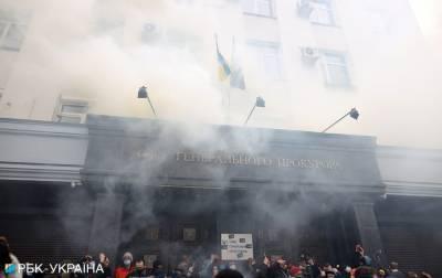Протесты в Киеве: здание Офиса генпрокурора забросали файерами