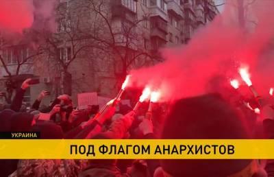В центре Киева националисты требовали освобождения Сергея Стерненко и Андрея Антоненко
