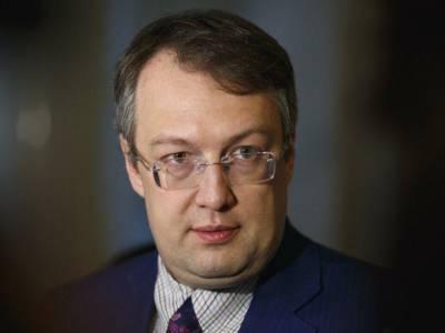 """""""Может, потому и был мирный?"""" Геращенко отметил, что на митинге в поддержку Стерненко отсутствовал экс-нардеп Парасюк"""