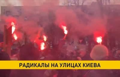 В Киеве радикалы забросали пиротехникой офис генпрокурора