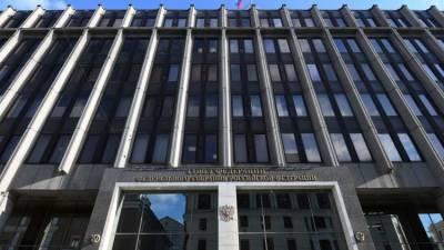 В Совфеде оценили планы США ввести новые санкции против России