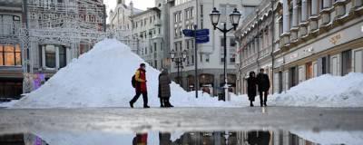 Синоптики рассказали, какая погода ожидает москвичей на 8 Марта