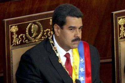 Госдеп: администрация Байдена не настроена на прямой диалог с Мадуро