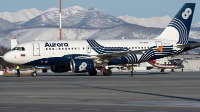Пассажирский самолет совершил экстренную посадку в Южно-Сахалинске