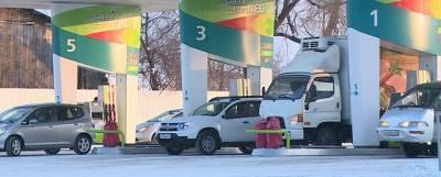 В Приамурье привезли 500 тонн бензина из Росрезерва