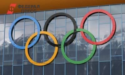 Россию официально пригласили на Олимпийские игры 2022 года
