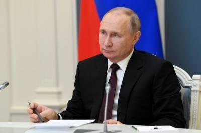 Путин посмертно наградил экипаж разбившегося в Хабаровском крае самолета