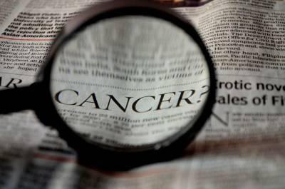 Ученые обнаружили белок, блокирующий эффективную терапию 10 видов рака