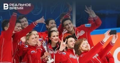 Команда Загитовой выиграла командный Кубок Первого канала
