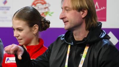 Плющенко оценил произвольный прокат Трусовой на Кубке Первого канала