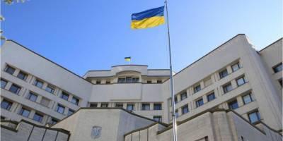 В КСУ заявили, что не могут оплатить коммуналку и зарплаты из-за недопуска Тупицкого