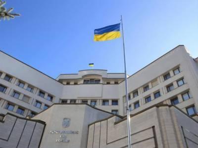 В КСУ заявили, что без Тупицкого суд не может оплатить коммунальные платежи и выдать зарплату