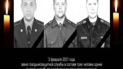 В Красноярске простятся с погибшими пожарными