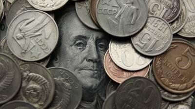 Аналитики дали свой прогноз по курсу рубля на март