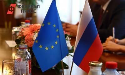 В Европе предложили ввести новые санкции против России из-за «шпионажа»