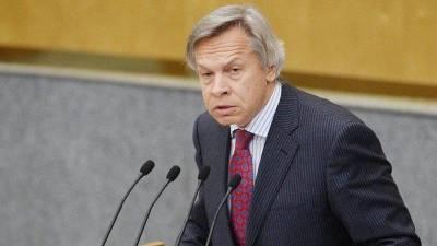 Пушков высмеял предложение Зеленского Литве о помощи в производстве вакцины от COVID-19