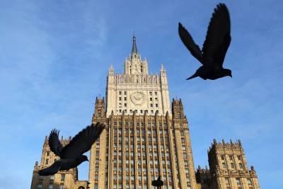 Москва отреагирует на новые санкции из-за ситуации с Навальным – МИД РФ
