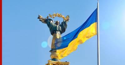 На Украине придумали новое название для русского языка