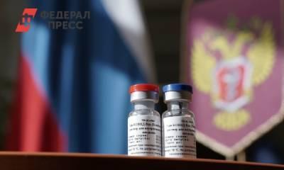 Европа заинтересовалась российской вакциной «Спутник V»