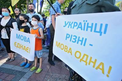 """Украинский депутат назвал русский язык """"восточно-украинским"""""""