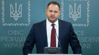 Ермак Россия нуждается в напоминаниях, что она является стороной переговоров по Донбассу