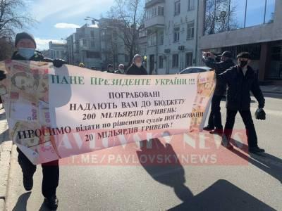 В Киеве у офиса Зеленского бастуют ветераны-силовики: Фото, видео