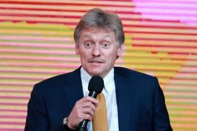 Песков прокомментировал новый украинский план по урегулированию в Донбассе
