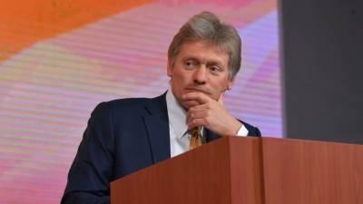 Дмитрий Песков высказался о новом плане решения конфликта в Донбассе