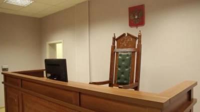 Петербургские парламентарии проголосовали за упразднение Уставного суда
