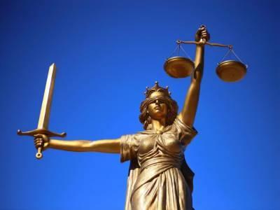 Съезд судей избрал четвертого члена Высшего совета правосудия Украины