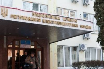 """Регулятор оштрафовал """"Энергоатом"""" и тепловые электростанции ДТЭК почти на 2 миллиона гривен"""