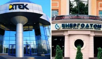 Нацкомиссия оштрафовала Энергоатом и ДТЭК почти на 2 миллиона гривен