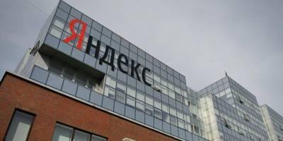 """ФАС может оштрафовать """"Яндекс"""" на 500 тыс. рублей за нарушение закона о рекламе"""