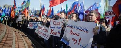 В Крыму назвали план Украины по возвращению полуострова «провокацией против России»
