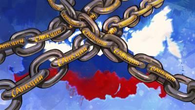Евросоюз готовит новый пакет санкций против России