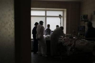 В Минздраве рассказали, в каких регионах превышен уровень COVID-госпитализаций