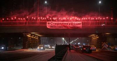 """""""Стерненко волю"""": сторонники осужденного анонсировали новую акцию на его День рождения (фото)"""